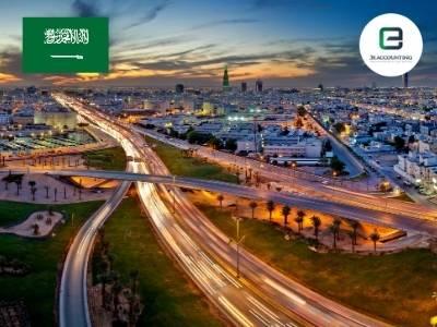 Saudi Arabia Company Formation